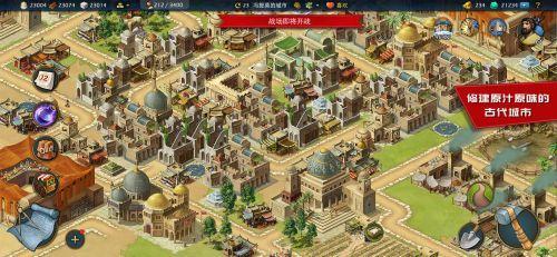 帝国与文明中文版下载