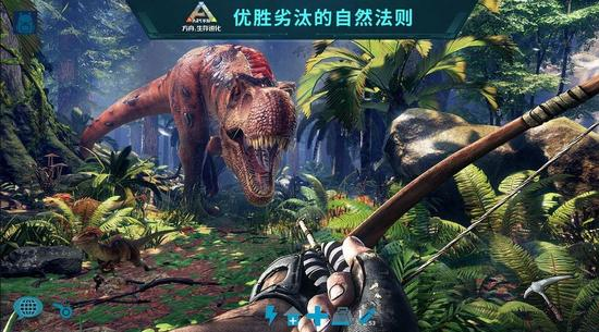 方舟:生存进化安卓版下载