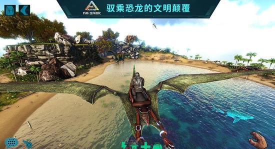 方舟:生存进化中文版下载