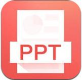 ppt制作软件APP手机版