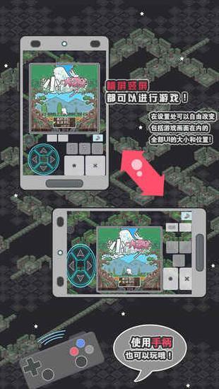 小白的大冒险MINI安卓版下载
