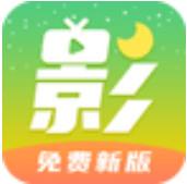 月亮影视大全app安卓版