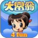 大富翁4fun中文内购破解版v1.5.3