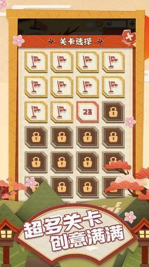 梦纸的谜境游戏官方版下载