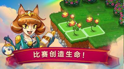 合成龙无限货币中文破解版v4.6.1下载