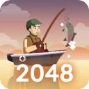 2048钓鱼破解版