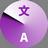 CopyTranslator(翻译工具) 免费版 v10.0.0.3