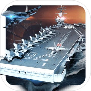 现代海战游戏官方版