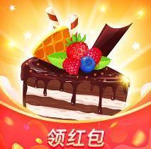 甜品店物语官方版