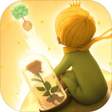 小王子的幻想谜境最新版