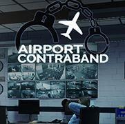 机场违禁品官方版