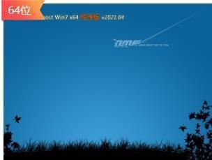 雨林木风GHOST WIN7 X64位 全新纯净版 v2021.04