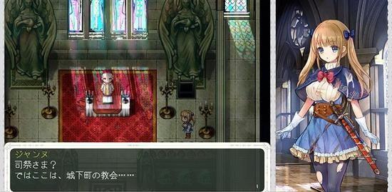 少女骑士救主记游戏下载