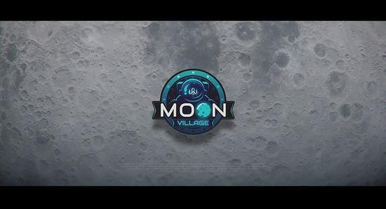 月球村中文版下载