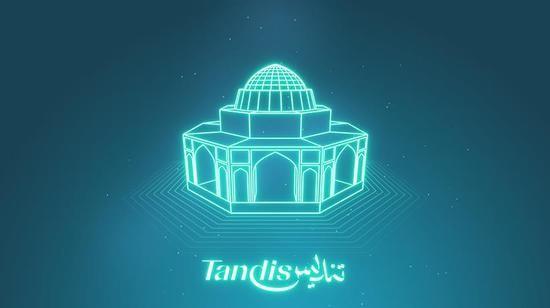 Tandis游戏下载