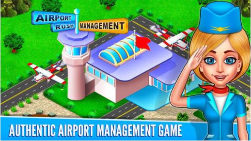机场管理员安卓版