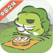 旅行青蛙中国之旅免广告破解版