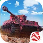 坦克世界闪击战无限金币版