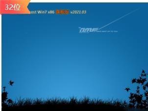 雨林木风GHOST WIN7 SP1 X86 免激活旗舰版