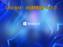GHOST Windows8.1 32位系统通用稳定版 v0420