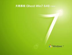 大地系统Ghost Win7纯净版v0421