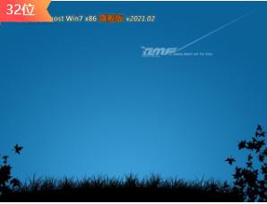 雨林木风Ghost Win7 sp1 32位 旗舰装机版(2021) v04.22