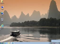 Windows 7 SP1 X64 【7601】极速稳定版 V04.23