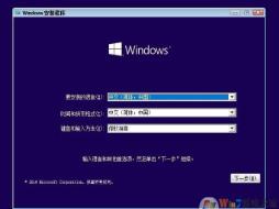 微软原版Windows 10 ISO镜像下载(Win10 ISO镜像)V2021正式版