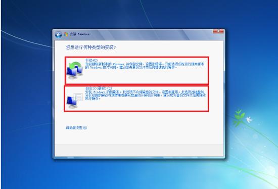 微软Windows7 SP1 X86(32位)旗舰版原版ISO镜像下载 v0428