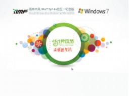 雨林木风Win7旗舰版(64位)五一特别版 v0429