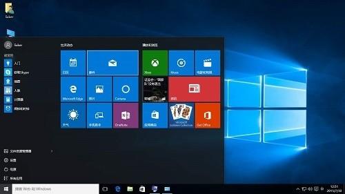 电脑公司Win10 预览版20170 64位系统下载 v0430