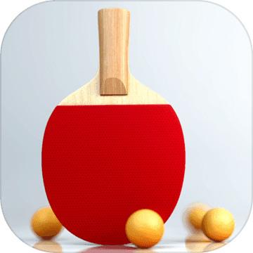 虚拟乒乓球无限金币破解版