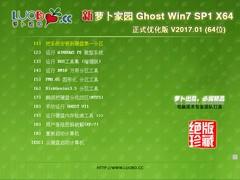 萝卜家园 GHOST WIN7 SP1 X64 正式优化版 V0506