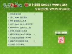 萝卜家园 GHOST WIN10 64位专业优化版 V0506
