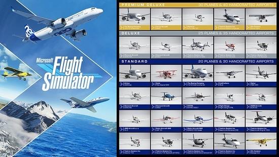 微软飞行模拟中文版下载