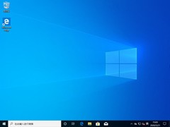 WINDOWS 10 V1903 X64简体中文官方ISO镜像下载 v0513