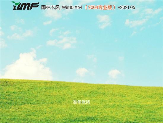 雨林木风Ghost Win10 X64 全新专业版 v0519