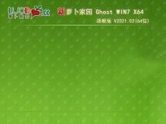 萝卜家园 GHOST WIN7 X64 旗舰版 V0521下载