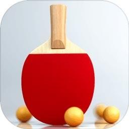 虚拟乒乓球破解版中文版