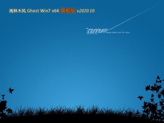 雨林木风GHOST WIN7 x64位 稳定安装版 v0528下载