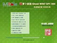 萝卜家园 GHOST Win7 64位快速稳定版 V0528下载