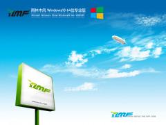雨林木风Win10 21H1 64位最新专业版 V0528下载