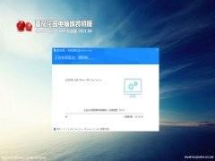 最新Win10专业版纯净版64位系统下载 v0531