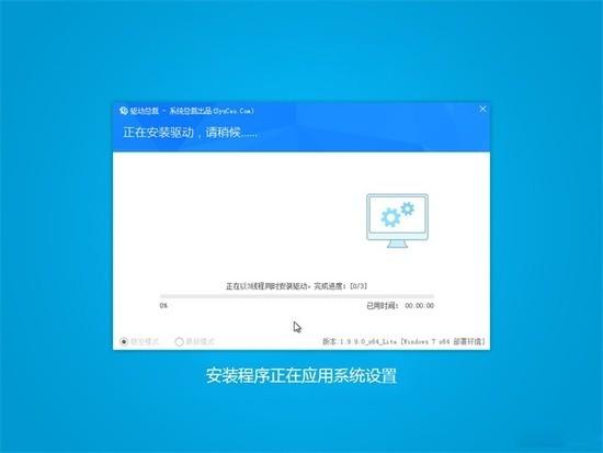 中关村ghost win7 sp1 x86正式版(32位) v0611