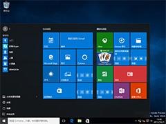windows10镜像文件下载官网版免费最新v0615