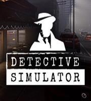 侦探模拟器中文版