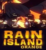 雨岛Orange中文版
