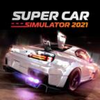 超级汽车模拟器安卓版
